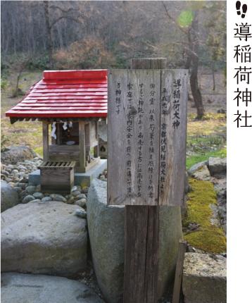 04suwa04