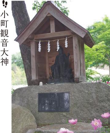 04suwa05